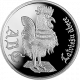 Латышская азбука